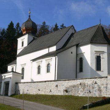 St Wolfgang Am Stein Kirche